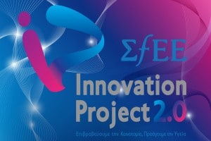 innovation_project_2